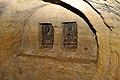威光寺弁天洞窟 - panoramio (24).jpg