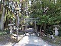 山王宮 - panoramio (1).jpg