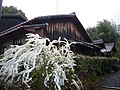 嵯峨野民宅 Traditional house at Sagano - panoramio.jpg