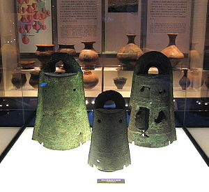Meiji University - Meiji University Museum (Department of Archaeology).