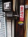昔も今も火の用心 浅草消防署 浅草防火協会 2011 (5358971166).jpg