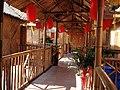 李家园农家乐酒店 - panoramio.jpg