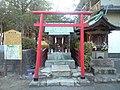 正一位福満稲荷(広島県広島市西区草津南) - panoramio.jpg