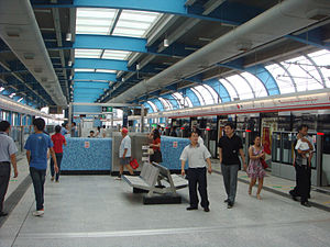 Qinghu Station - Image: 深圳地铁 龙华线 清湖站