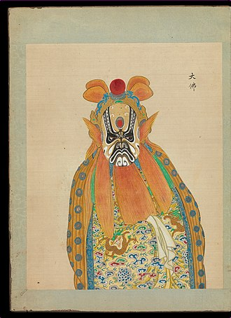 Peking opera - One of 100 portraits of Peking opera characters housed at the Metropolitan Museum of Art.