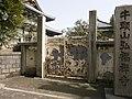 牛頭山弘福禅寺 - panoramio (1).jpg