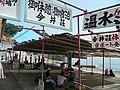 福浦海岸 - panoramio (3).jpg