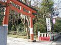 稲毛浅間神社 - panoramio.jpg