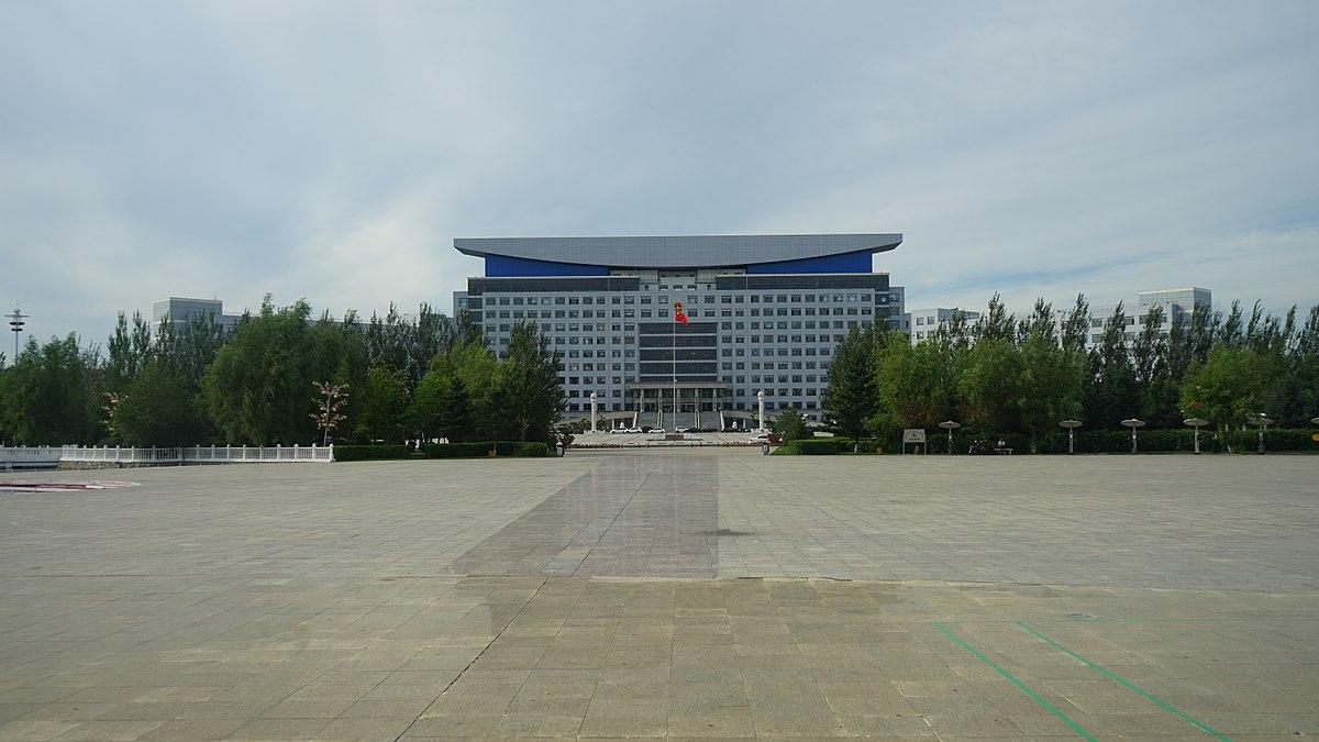 Suihua university