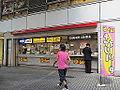 西銀座チャンスセンター (9877699284).jpg