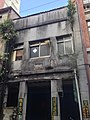 迪化街一段339號店屋.jpg
