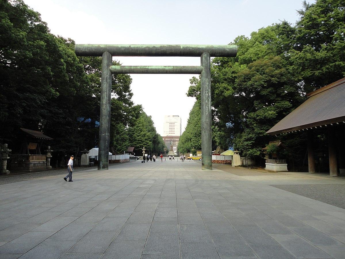 靖国 神社