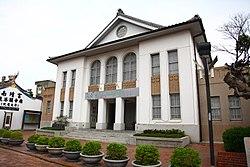 鹿港公會堂-1.JPG