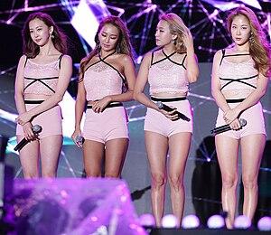 Sistar - Image: 씨스타(SISTAR) G페스티벌 아시아 드림 콘서트 (11)