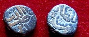 Ahmad Shah I - Copper coins of Ahmad Shah I
