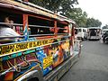 04101jfVictorino Mapa Street Magsaysay Boulevard Barangays Old Santa Mesa Manilafvf 09.jpg