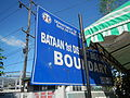 06283jfRoman Super Highway Welcome Signs Balanga Bataanfvf 12.JPG