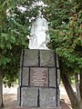 1. Братські могила радянських воїнів, кладовище «Грабник; Рівне.JPG