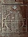 11th century Panchalingeshwara temples group, Kalyani Chalukya, Sedam Karnataka India - 90.jpg