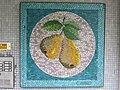 1210 Langfeldgasse 8 - Stg 42 - Großfeldsiedlung - Hauszeichen-Mosaik Birnen von Gerhard Wind IMG 3413.jpg