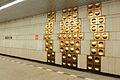 13-12-31-metro-praha-by-RalfR-003.jpg