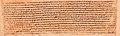 13th-century Niruktam Vedanga 13 Chapters, Yaska, page 1 front, Sanskrit, Devanagari script, Kashmir.jpg
