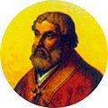 142-Sergius IV.jpg