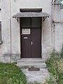14 Árok Street, small building, door, 2020 Pápa.jpg