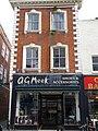 14 Westgate Street, Gloucester.jpg
