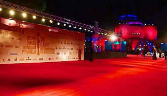 Cairo International Film Festival - Image: 15109592 1345050165529943 3623561778121903948 n 2