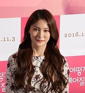 Park Gyu-ri South Korean singer