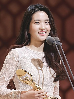 Kim Tae-ri - At the 37th Blue Dragon Film Awards, November 2016