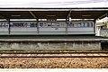 170514 Kintetsu-Gose Station Gose Nara pref Japan05n.jpg