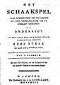 1792 Schaakspel Van Zuylen van Nyevelt.jpg