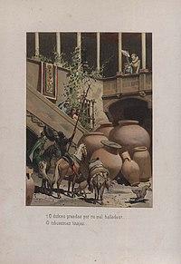 1879, El ingenioso hidalgo D. Quijote de la Mancha, O dulces prendas por mi mal halladas, O tobosescas tinajas, Mestres.jpg