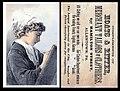 1880 - Hoats & Ritter - Trade Card - Allentown PA.jpg