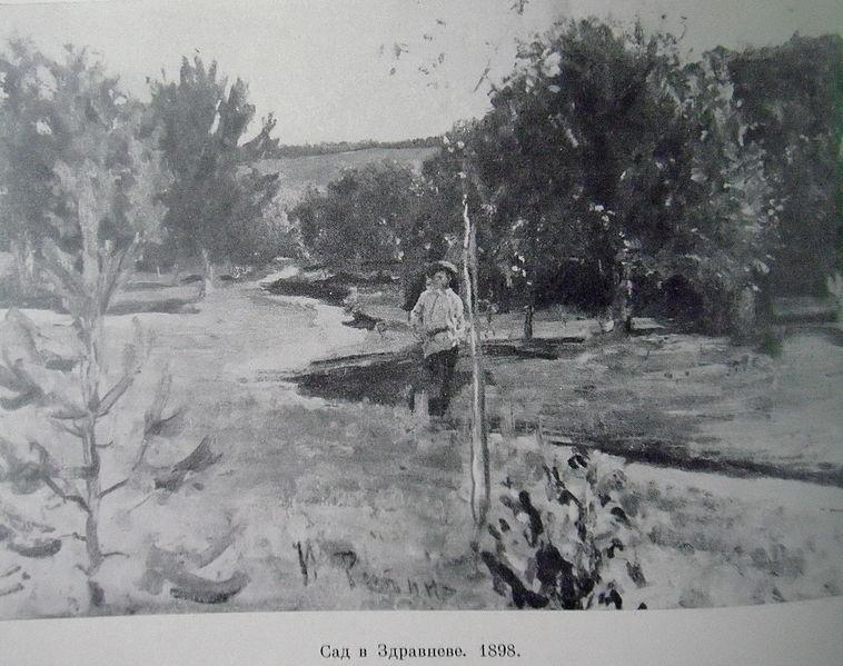 File:1898Репин3.jpg