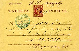 Imprinted stamp - An imprinted stamp on an 1898 Cuba postal card.