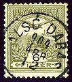 1904 AlsoDabas 6filler Mi72.jpg