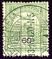 1913 Veszprem 60filler.jpg