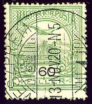 Veszprem in the Kingdom of Hungary in 1913 1913 Veszprem 60filler.jpg