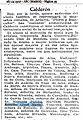 1927-Jose-Maria-Romillo-abono-teatro.jpg