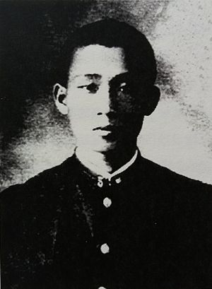 Park Chung-hee - Park high school graduation photo in 1937