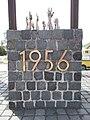 1956 Hungarian Revolution Memorial, base, 2019 Csorna.jpg