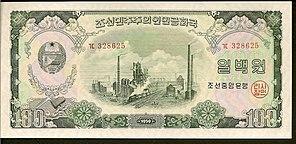 ウォン 日本 円 1
