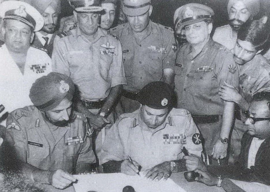 1971 Instrument of Surrender