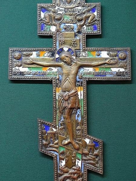 File:19th-Century Relic - Museum in Cathdral of Boris and Hlib - Chernihiv - Polissya - Ukraine - 03 (26801273010).jpg
