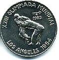 1 песо. Куба. 1983. XXIII летние Олимпийские Игры, Лос-Анджелес 1984 - Дзюдо.jpg