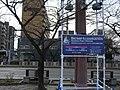 1 Chome Irifune, Minato-ku, Nagoya-shi, Aichi-ken 455-0032, Japan - panoramio.jpg