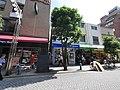1 Chome Kanda Jinbōchō, Chiyoda-ku, Tōkyō-to 101-0051, Japan - panoramio (76).jpg